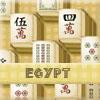 Antickom svete Mahjong II - Egypt hra
