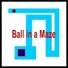 игра Мяч в лабиринте