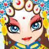 Beijing Opera yüz maskeleri makyaj oyunu