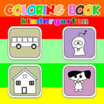 Coloring Book Kindergarten game