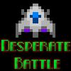 Zúfalé bitky hra