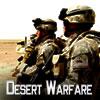 Пустинята война игра