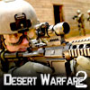 Пустинна война 2 игра