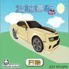 Edición China aparcamiento divertido juego