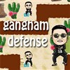 Gangnam Defense game