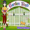 Градина магазин игра
