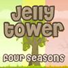 Jöle kule Seasons oyunu