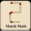 игра Математика 2 матча