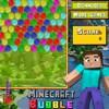 игра Minecraft пузырь