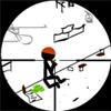 Moderne Sniper Spiel