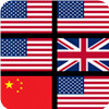 Nationalflagge versuchen Verbindung Spiel