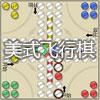 Pachisi chineză joc