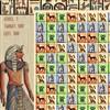 Comoara faraonilor joc