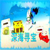 Duiken - Chinees spel