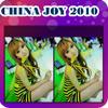 Show girls On Chinajoy game