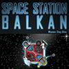 игра Космическая станция балканских
