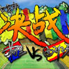 Sport Fun game