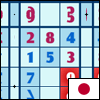 X Sudoku X game